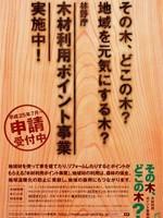 poster_zenkoku